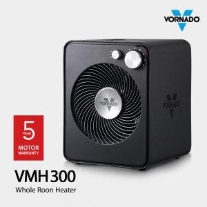 보네이도 공기순환 히터 VMH-300 온풍기