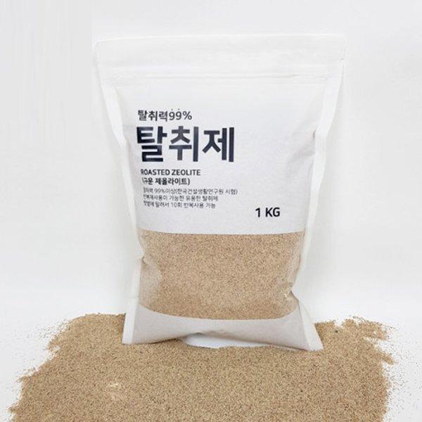 제올라이트 다목적 천연탈취제 모래형 1kg
