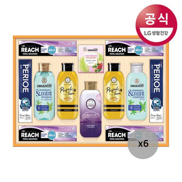 2020년 추석 선물세트 생활의 행복 26호 6개 (1BOX)
