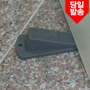 안전문닫힘방지(그레이/121X55mm/1입) LP-23