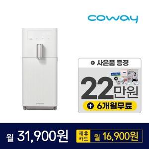 코웨이 정수기 렌탈 : CHP-6201N 나노직수 냉온정수기