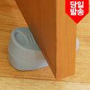 커플문닫힘방지(그레이/34X70mm/2개입) LP-23-4
