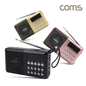 휴대용 충전식 스피커 FM /효도 라디오 핑크 YX975
