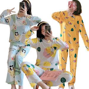 가을신상 홈웨어 잠옷 사은품 증정