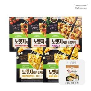 노엣지피자 3종 5판 골라담기 + (증정) 만두 1봉