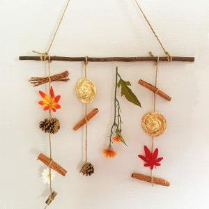 가을 계피 모빌만들기