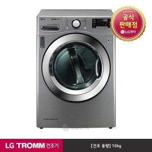 S  E  공식판매점  LG전자  LG TROMM ALL NEW 건조기 신모델 RH16VNAN (용량 16kg)