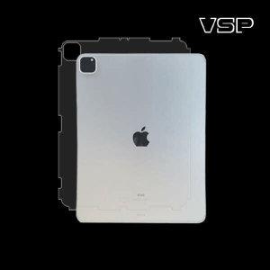 (현대Hmall) 뷰에스피 2020 아이패드 pro 11 무광블랙 측후면필름 2매 바보사랑