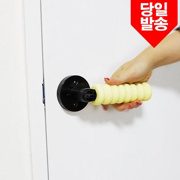 쿠션문손잡이커버(연노랑/143X33 내경19mm/1입) LP-79
