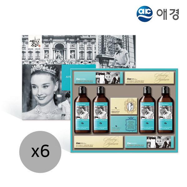 2020년 추석 선물세트 헵번스타일 I-1호 6개+쇼핑백