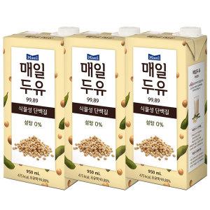 매일두유 99.89 950mlx10팩/설탕 무첨가/검은콩/우유