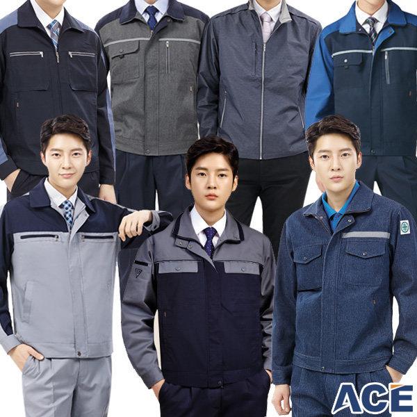 2020년 신제품 에이스 춘 작업복 점퍼바지 단체유니폼
