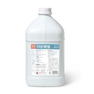 무료배송 알콜4리터 소독용에탄올4L 알콜 83프로 MSDS