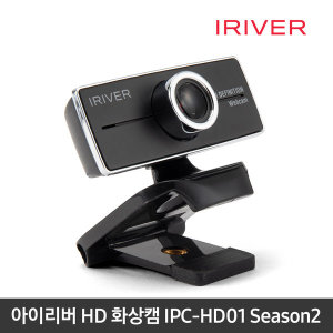 HD 화상카메라 1600만 자동설치 IPC-HD01 아이리버