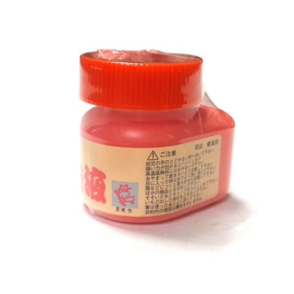 칠성당 현종주묵액(70ml) 서예용품 붓글씨주묵액 화방