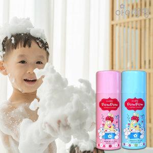 유아 거품목욕 휘핑클렌저바디워시 믹스베리+청포도