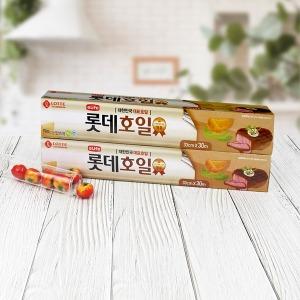 이라이프 롯데 호일 (18) 33cm x 30m x 2개 / 바베큐