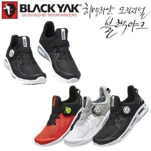 (현대백화점) 블랙야크  (ABYSHX7011) 공용 트레일 워킹화 켄드릭