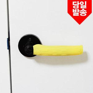 안전문고리커버일자형(연노랑/140X25mm/1입) LP-79-2Y