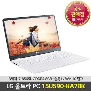 15U590-KA70K 당일발송+사은품증정)대학생노트북