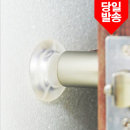 문보호쿠션(투명/35X10mm/3입) LP-30-1