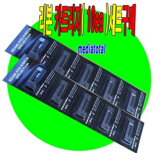 ERC05 TIME HLN-11A 프린터 리본 카트리지 ERC-05