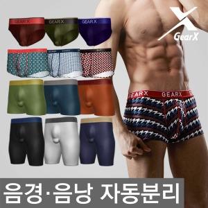 기어엑스 자동분리팬티-기능성 남자 속옷 드로즈