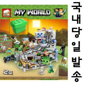 레고 호환 마인크래프트 30055 산속동굴 소형 박스X