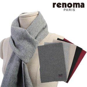 갤러리아   레노마  캐시미어100 머플러 (R) FRA252