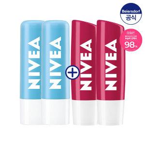 (무료배송)니베아 립케어 립밤 X 4개