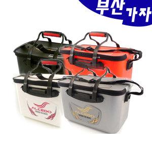 부산가자낚시-알세도밑밥통-낚시주걱-두레박-보조가방