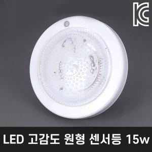 이솔 LED센서등 현관등 베란다등 고감도센서 15w