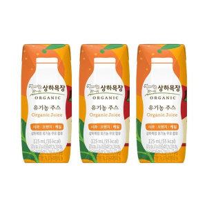 상하목장 유기농 주스 사과 오렌지 케일 125ml x 3팩