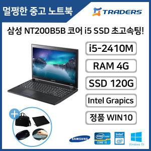 삼성  NT200B5B 코어 i5-2세대 4G SSD120G 15.6인치