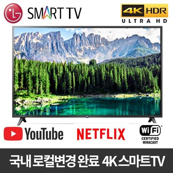 LG전자 49인치 4K UHD 스마트TV  미사용 리퍼티비