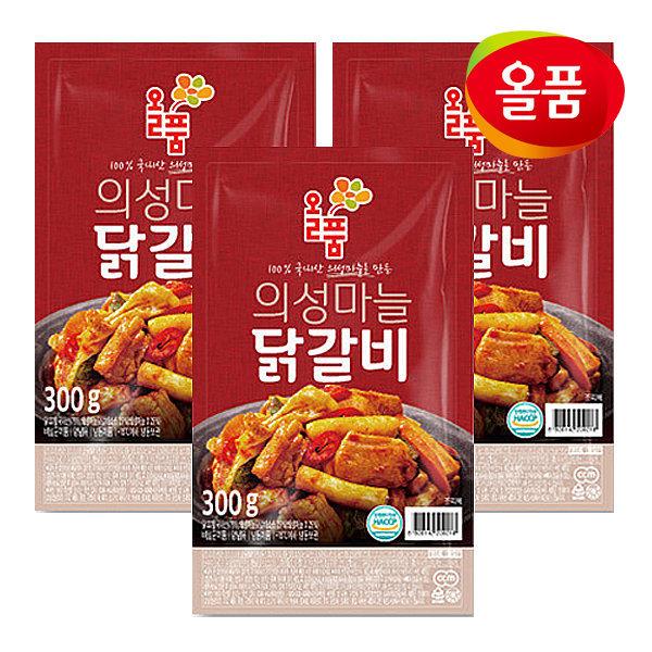 올품 의성마늘 닭갈비 300g x 3봉