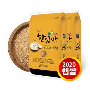 국산 현미 20kg /2020년산