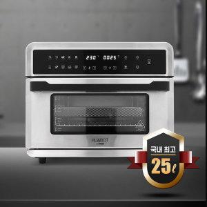 휴앤봇 대용량 오븐형 에어프라이어 25L YYM-A25S