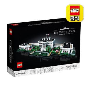 레고공식_LEGO Architecture 아키텍쳐 백악관_21054