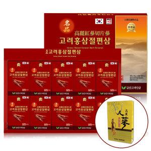 명절선물 금산고려인삼 명품고려 홍삼절편 10갑