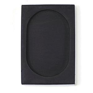 중국고급벼루 - 쌍간 (22.5cmX13.5cm) /서예용품