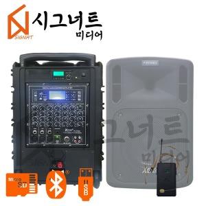 앰프 XT-308N 600W 블루투스 6채널믹서 무선헤드1개