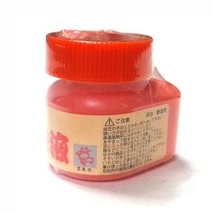 주묵액 - 70ml /일본 묵운당 제조/전각/교정용