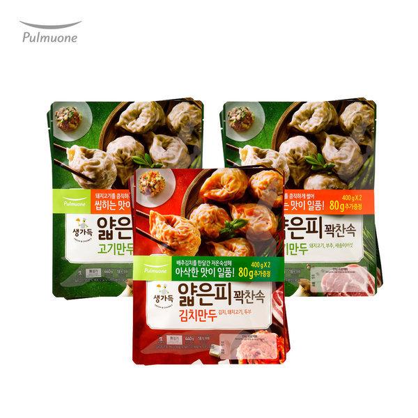 얇은피만두 혼합 6봉 (고기4개+김치2개)
