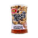 머거본 꿀땅콩 캔 135g
