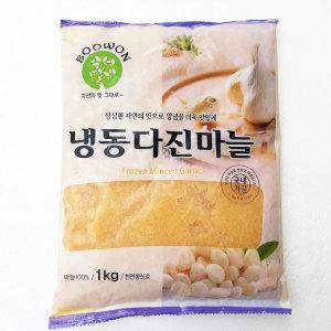 냉동 다진마늘 1kg
