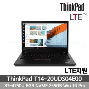 T14-20UDS04E00 레노버 노트북 R7 8GB NVMe256G WIN10