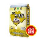 철원오대쌀 10kg /2020년 햅쌀