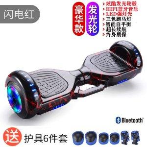 초등생 호버보드 전동휠 - 7인치 번개 붉은 발광 휠
