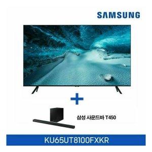 삼성 UHD TV 65인치 KU65UT8100FXKR + 사운드바 증정